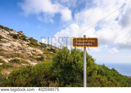 Ios, Greece - September 21, 2020:signpost Leading To Paleokastro, A Byzantine Castle On The Eastern