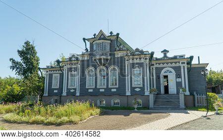 Russia, Irkutsk, August 2020: The House-museum Of Trubetskoy. Irkutsk Regional Historical And Memori