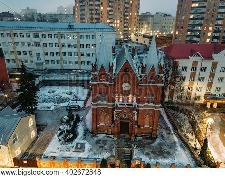 Roman Catholic Church Of The Church Of The Assumption Of The Virgin In Kursk, Russia, Aerial View