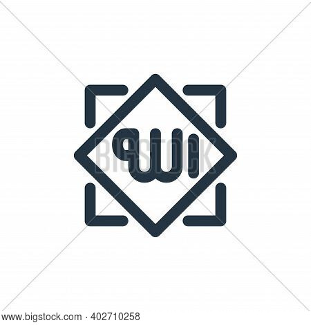 allah icon isolated on white background. allah icon thin line outline linear allah symbol for logo,