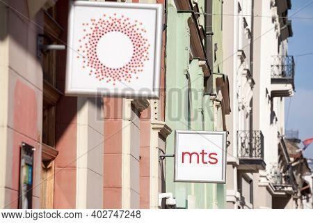 Belgrade, Serbia - March 29, 2019: Mts Srbija Logo On Their Main Boutique In Belgrade. Also Called T