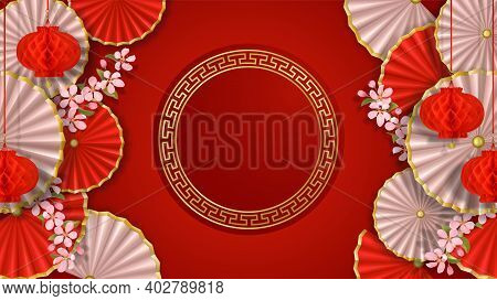 Red And White Banner With Sakura, Paper Flowers, Fans And Lanterns