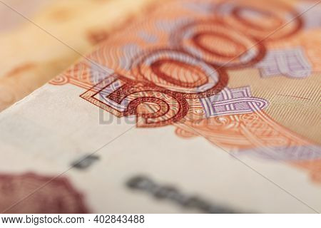 Banknote Of The Russian Federation, With A Face Value Of 5000 Rubles, Close-up. Macrophotography. Bl