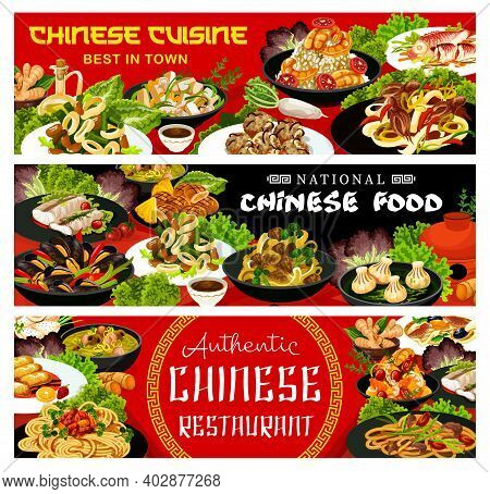 Chinese Food Vector Dishes Mussels With Black Beans And Red Pepper, Rice Balls With Pork, Cantonese
