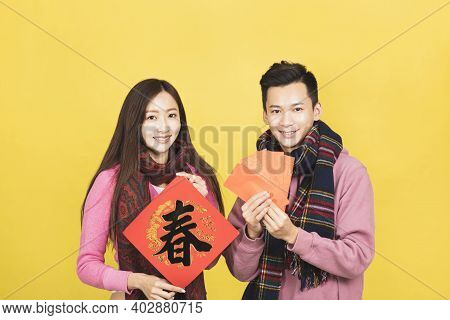 Happy Asian Young Couple Celebrating For Chinese New Year. Chinese Text: Spring