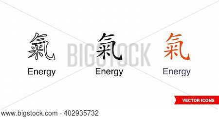 Chinese Symbol Tattoo Bracelet Energy Icon Of 3 Types Color, Black And White, Outline. Isolated Vect