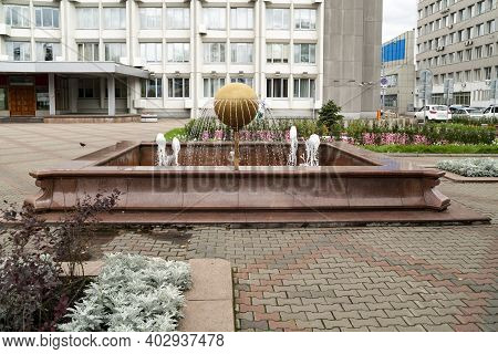Marble Fountain In The City Park. Improvement Of The Courtyard Area.
