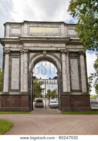 Pushkin . Catherine Park. Orlov (Gatchinskiye) Gate