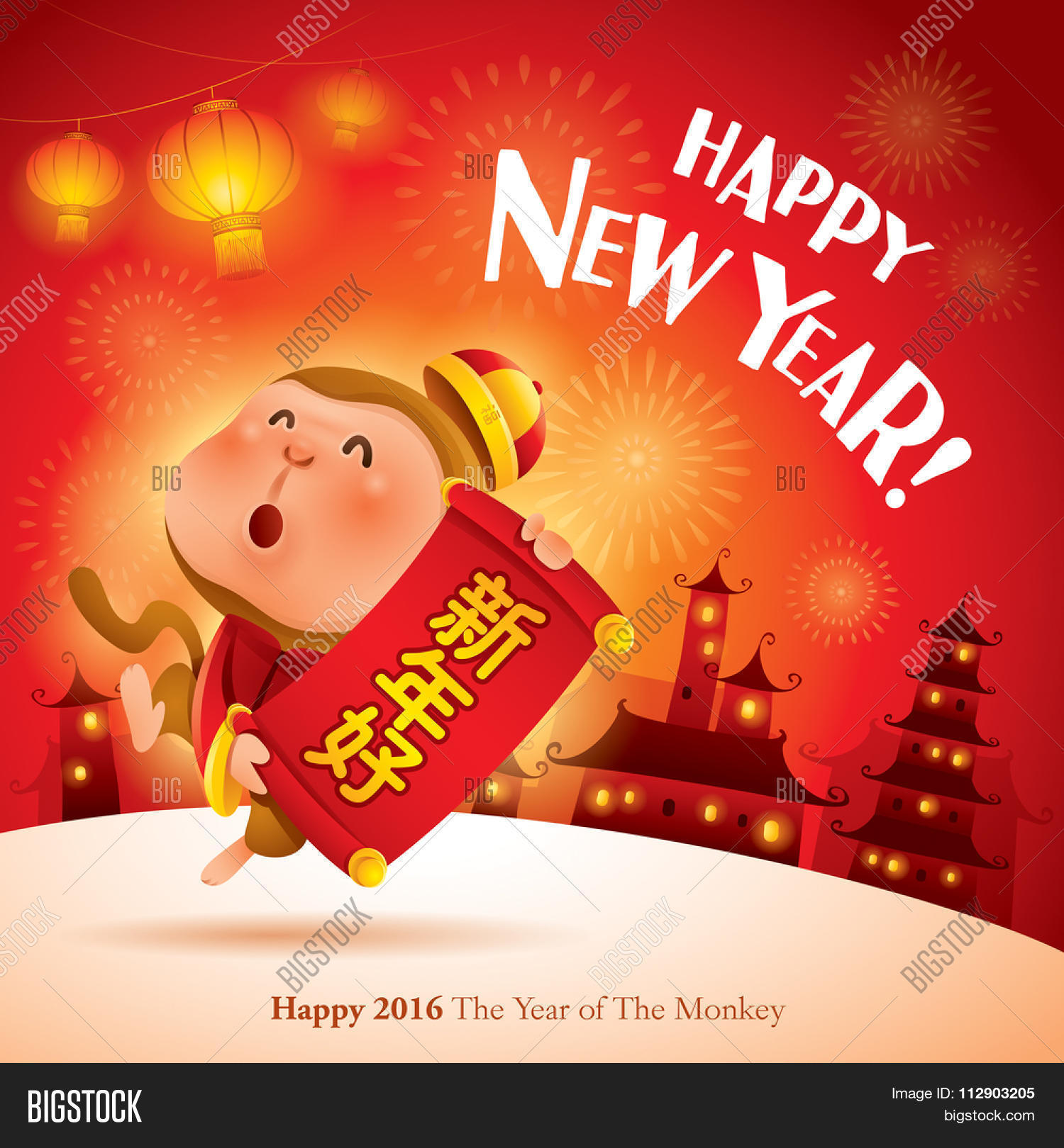 Happy New Year Vector Photo Free Trial Bigstock