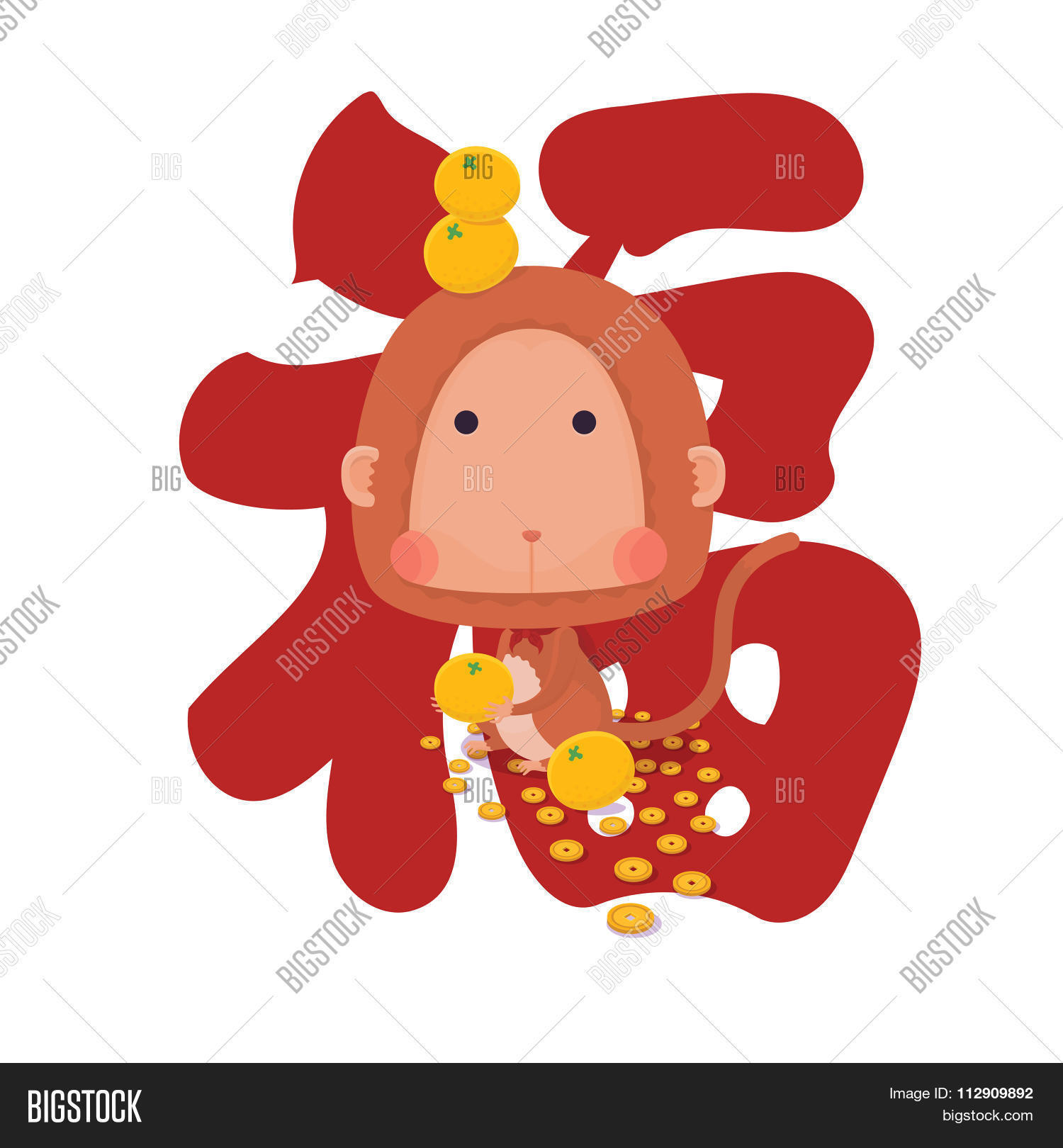 Lucky Monkey Chinese Vector Photo Free Trial Bigstock