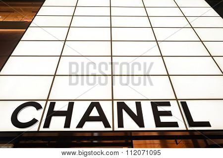 SINGAPORE - NOVEMBER 07, 2015: exterior of Chanel store. Chanel S.A. is a high fashion house that specializes in haute couture and ready-to-wear clothes, luxury goods and fashion accessories