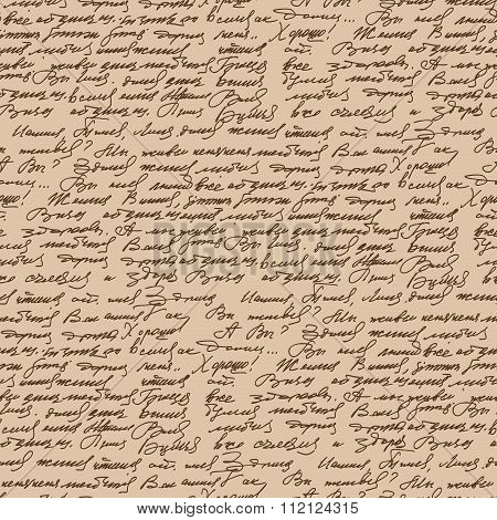 Handwritten Text Vintage Style Seamless Pattern. Abstract Ancient Handwriting. Neponyatnaya Calligra