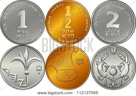 Set Israeli silver money shekel coins