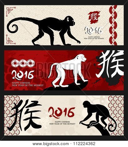 Happy Chinese New Year Monkey 2016 Banner Set