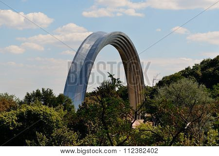 Peoples Friendship Arch, Kiev