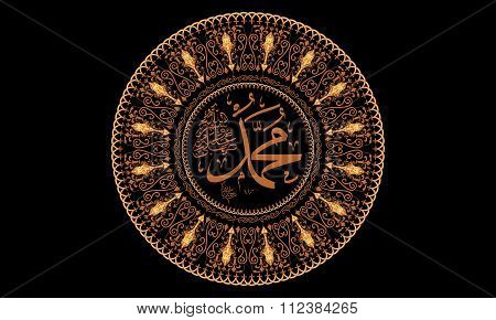 Ornate vector plate with eastern, arabic style circular ornament