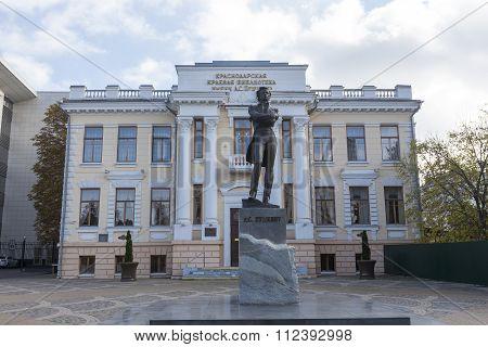 Monument To The Great Russian Poet Alexander Pushkin At Krasnodar, Russia.