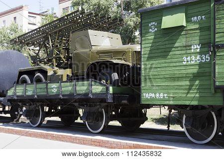 Mortar Katyusha. Volgograd, Russia