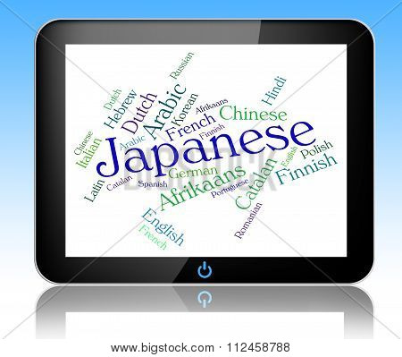 Japanese Language Means Word Translate And Cjapan