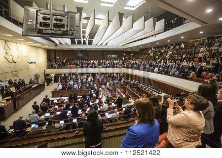 Israeli Parliament Knesset. Jerusalem, Israel