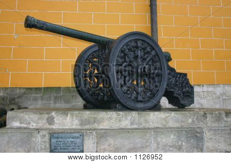 Ancient Canon In Kremlin