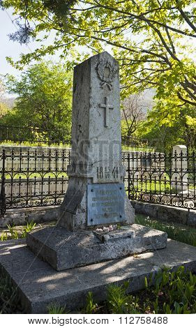 Tomb Of Russian Poet Lermontov In Pyatigorsk