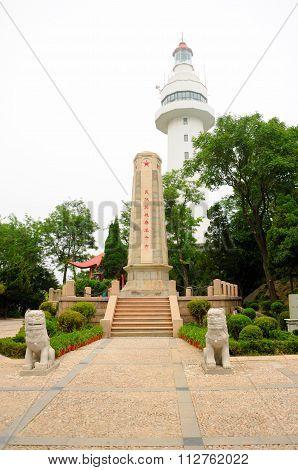 Hero's Monument Penglai China