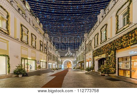 New Year And Christmas Lighting Decoration Of The City. Russia, Moscow, Tretyakov Passage.