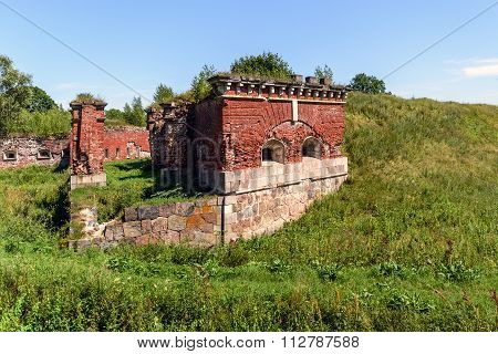 Old ruins of Daugavpils fortress in Latvia poster