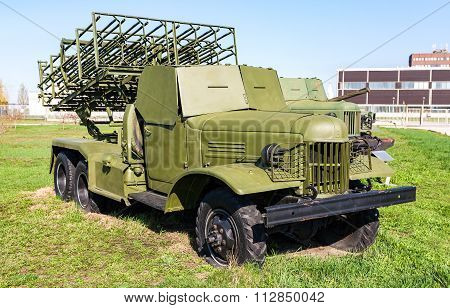Bm-31-12 Andryusha Multiple Launch Rocket System