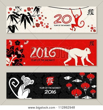 Chinese New Year 2016 Banner Set Traditional