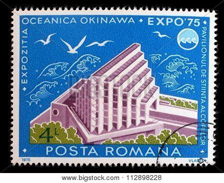 ROMANIA - CIRCA 1975: stamp printed by Romania, shows Children's science pavilion, circa 1975