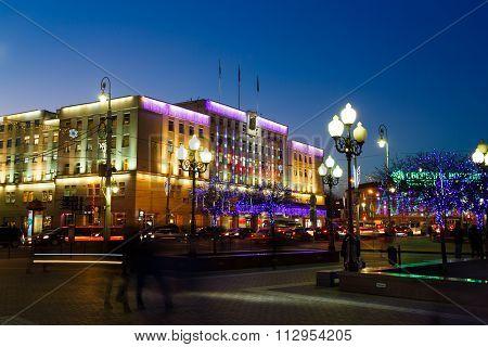 City Hall In Kaliningrad