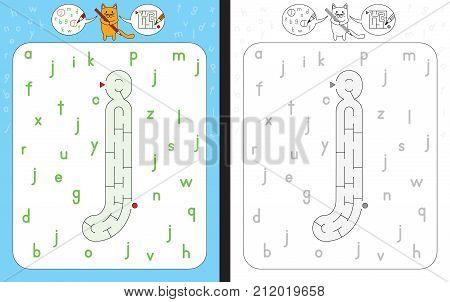 Maze Letter J