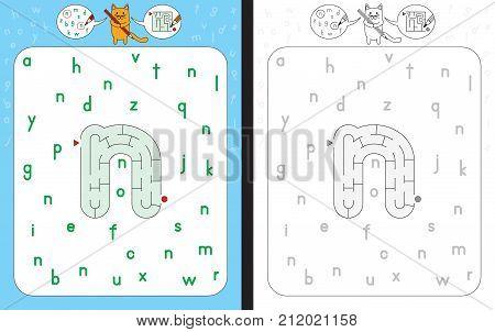 Worksheet for learning alphabet - recognizing letter n - maze in the shape of letter n
