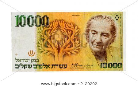Vintage Ten Thousand Shekel Bill