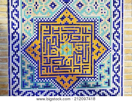 Part of brick wall with majolica tiles Bukhara Uzbekistan
