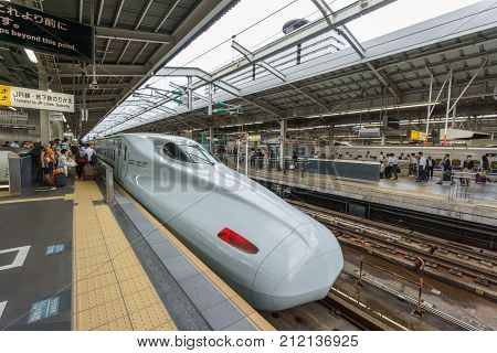 TOKYO, JAPAN - JUNE 03, 2015: A Shinkansen Bullet Train head in Kyoto, Japan. The Shinkansen is the world's busiest high-speed rail line.