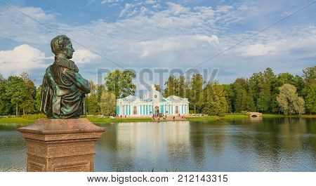 Bust of Grand Duke Nikolai Aleksandrovich Romanov on shore of Great Pond in Catherine Park of Tsarskoe Selo in St. Petersburg. Russia, Saint-Petersburg. September 22, 2017