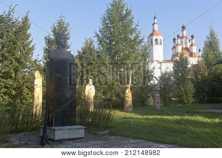 Totma, Vologda Region, Russia - August 10, 2016: Bust of Ivan Aleksandrovich Kuskov near the house-museum in the town of Totma, Vologda Region