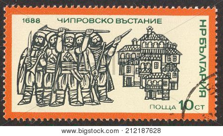 MOSCOW RUSSIA - CIRCA OCTOBER 2017: a post stamp printed in BULGARIA shows Uprising of Liprovsko (1688) the series