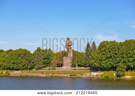Lenin statue on the bank of the Moscow Canal Russia