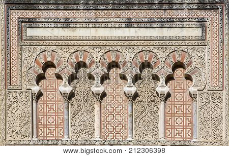 Lobulated archs outside the mosque at Concepción Door. Detail of Mosque-Cathedral Cordoba Andalusia Spain
