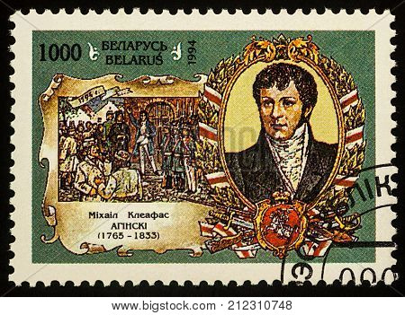 Moscow Russia - November 05 2017: A stamp printed in Belarus shows portrait of Mikhail Oginsky (1765-1833) series