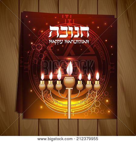 Postcard for Feast of Dedication Hanukkah. Menorah with colorful candles, dreidels and jewish sufganiots on halftone background. Vector illustration