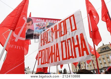 Orel, Russia, November 4, 2017: Unity Day Demonstration. Red Communist Flags, Banners With Orel Gove