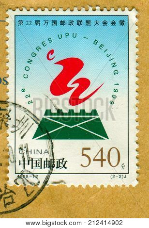 GOMEL, BELARUS, 27 OCTOBER 2017, Stamp printed in China shows image of the 22e Congres UPU - Beijing 1999, circa 1998.