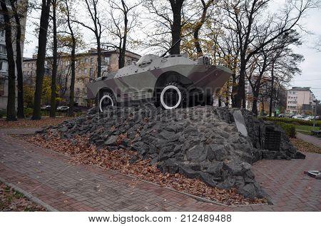 Soviet military transport as monument in memory of Afhganistan War. At October 5,2017 in Kiev, Ukraine