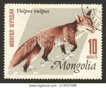 MOSCOW RUSSIA - CIRCA OCTOBER 2017: a post stamp printed in MONGOLIA shows Red Fox (Vulpes vulpes) the series