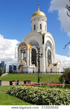 Temple of the Great Martyr George the Victorious on Poklonnaya Hill. Moscow.
